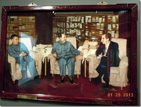 Needlepoint by the People of China, gift for Nixon