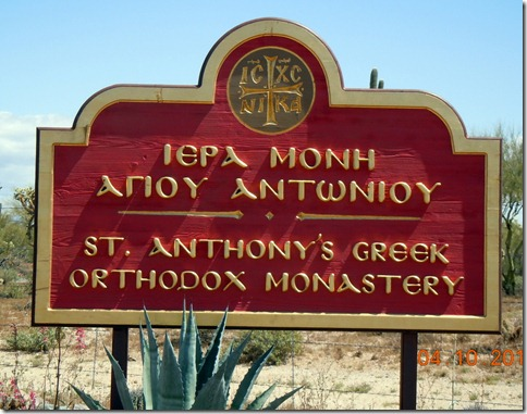 St. Anthony'sGreek Orthodox Monastery