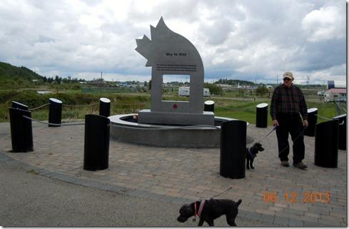 Charles Lake Memorial