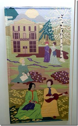 Yukon Womens Tapestry-