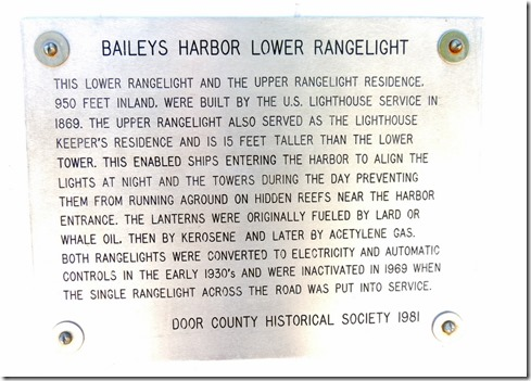 Baileys Harbor Range Light WI