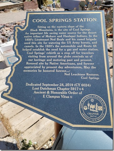Cool springs sign